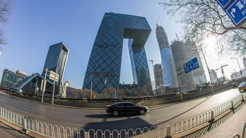 A Glance at The Beijing Central Business District, China