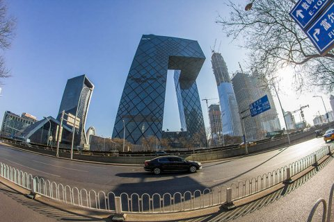 A Glance at Beijing's Central Business District, China